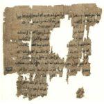Manuskrip al Muwatta