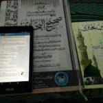 Sahih Bukhari Dalam Telegram